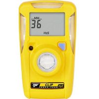 Honeywell BW Clip Single Gas Detector-3 years-H2S